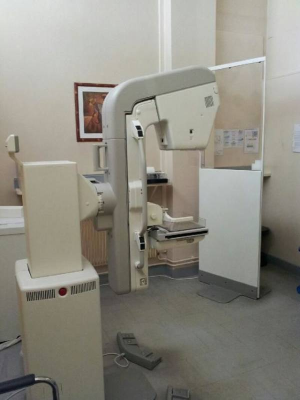 Mammographe ge dmr d 39 occasion mat riel d 39 imagerie m dicale icomed imaging - Cabinet radiologie marseille ...