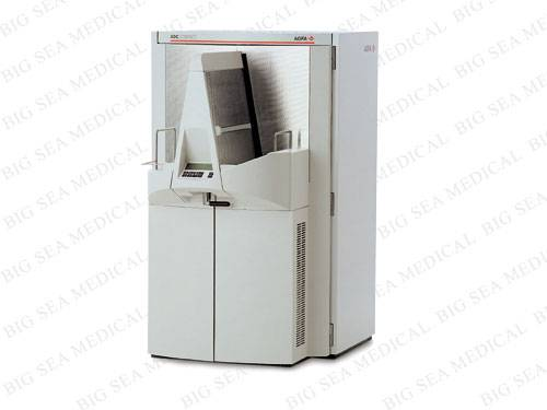 Num risation agfa adc compact d 39 occasion mat riel d 39 imagerie m dicale icomed imaging - Cabinet radiologie marseille ...